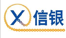 广州信银电子