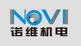 诺维机电工程
