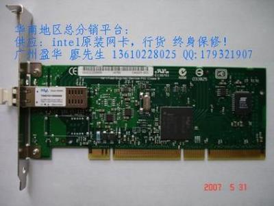 广州盈华计算机