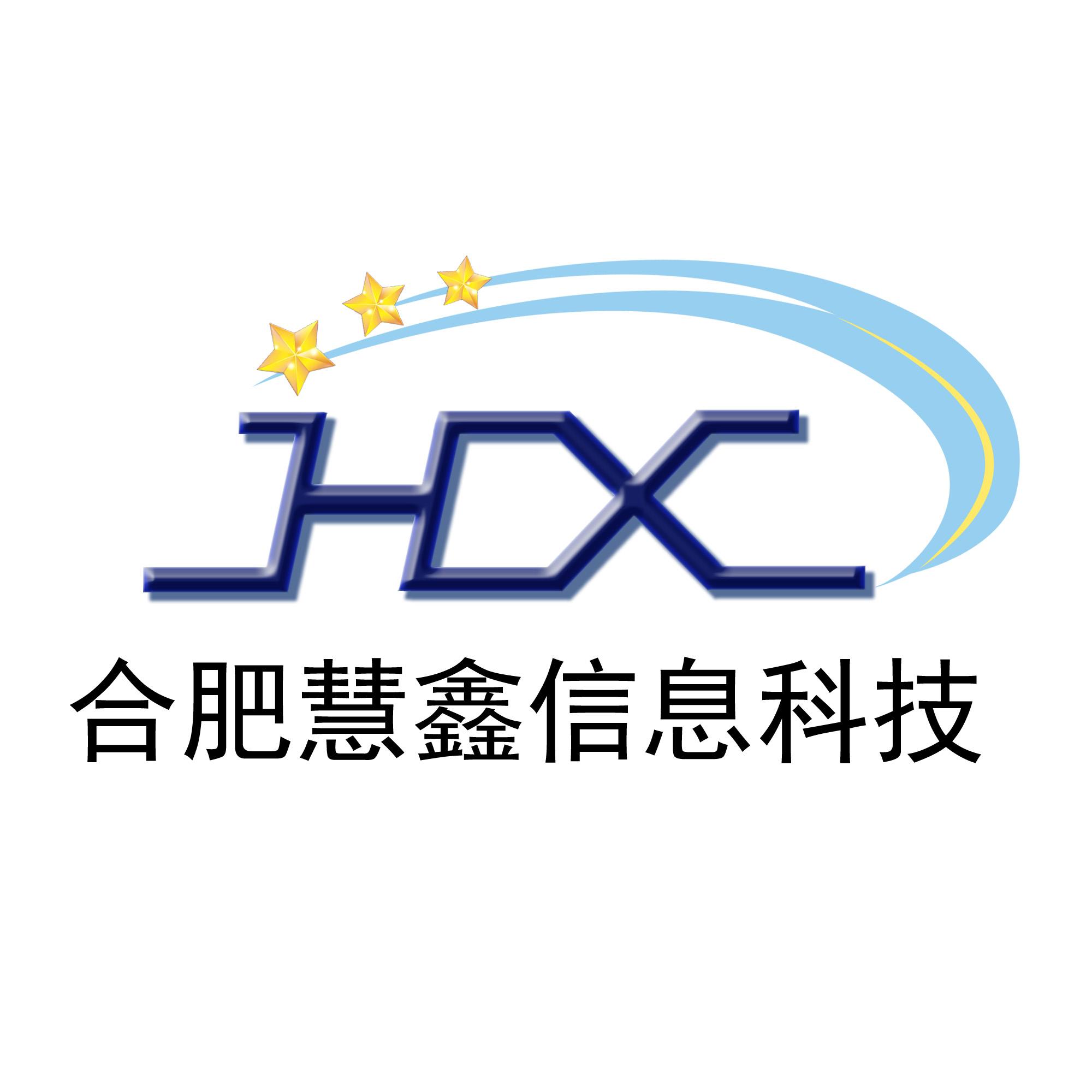 合肥慧鑫信息科技有限公司