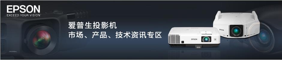 乌鲁木齐鑫惠明科数码科技有限公司